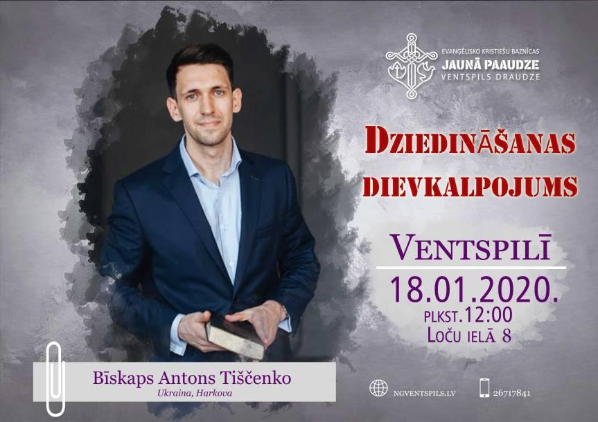 Dziedināšanas dievkalpojums ar bīskapu Antonu Tiščenko18.01.2020.